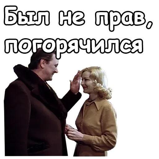 C legkim parom - Sticker 11