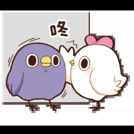 雞12 - Sticker 5