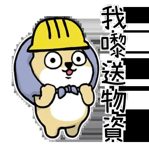 Fatdog - Sticker 2