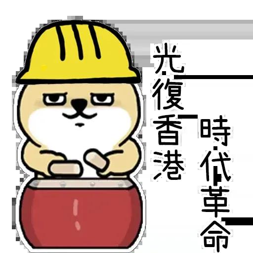Fatdog - Sticker 14