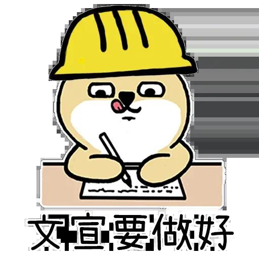 Fatdog - Sticker 8