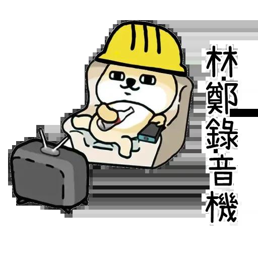 Fatdog - Sticker 13