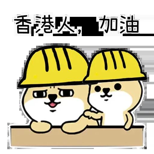 Fatdog - Sticker 1
