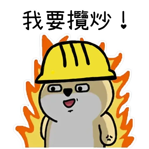 Fatdog - Sticker 21