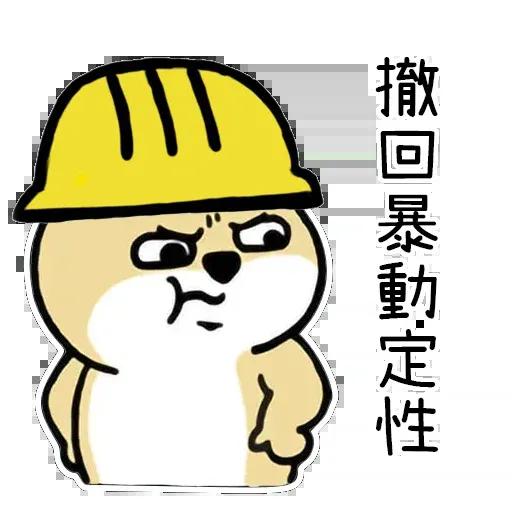 Fatdog - Sticker 18