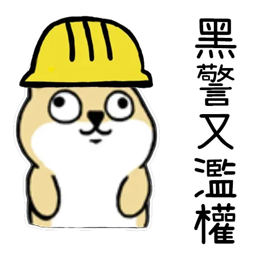Fatdog - Sticker 5