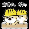 Fatdog - Tray Sticker