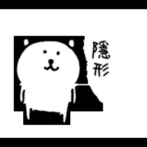 White bear - Sticker 29