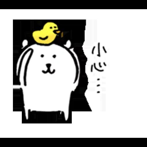 White bear - Sticker 9