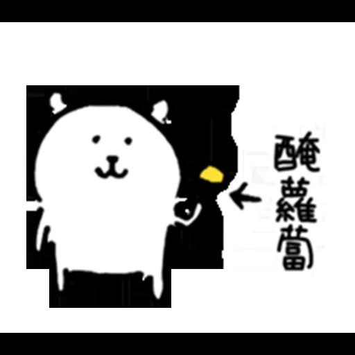 White bear - Sticker 18