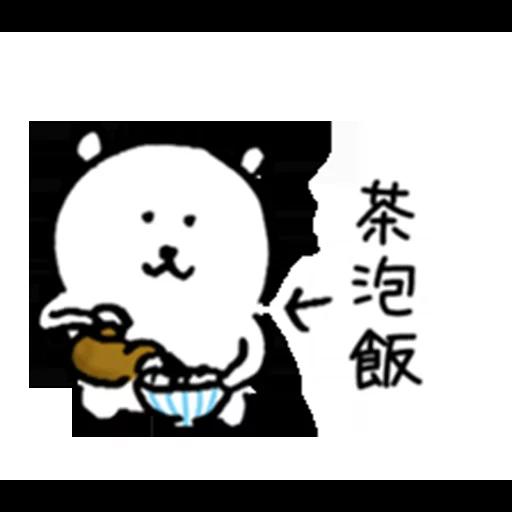 White bear - Sticker 16