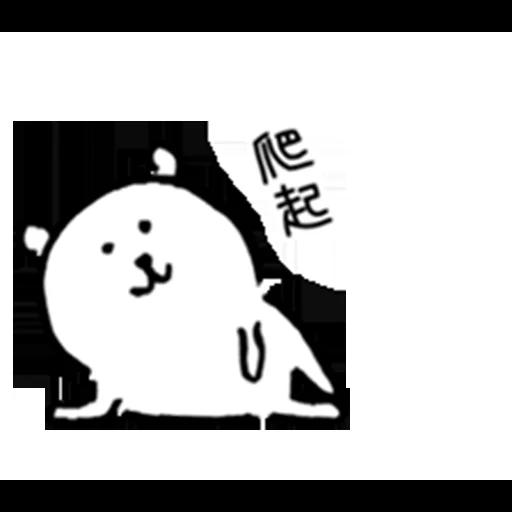 White bear - Sticker 13