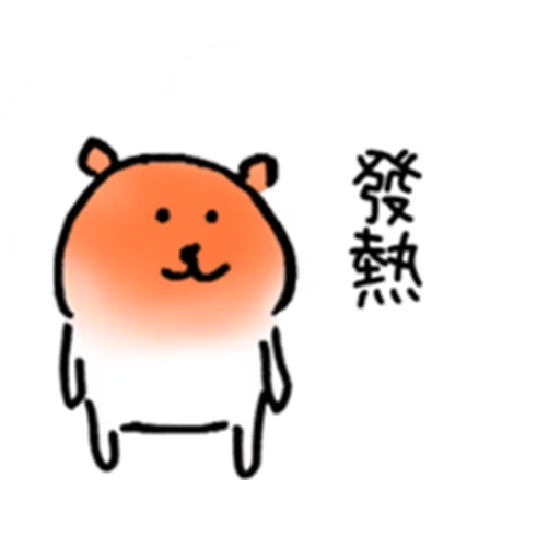 White bear - Sticker 20