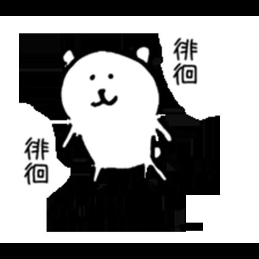White bear - Sticker 30
