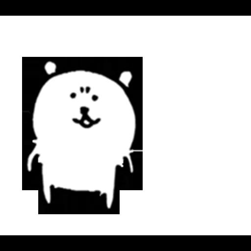 White bear - Sticker 8