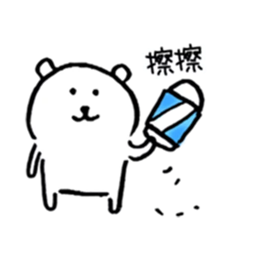 White bear - Sticker 27