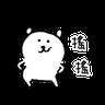 White bear - Tray Sticker