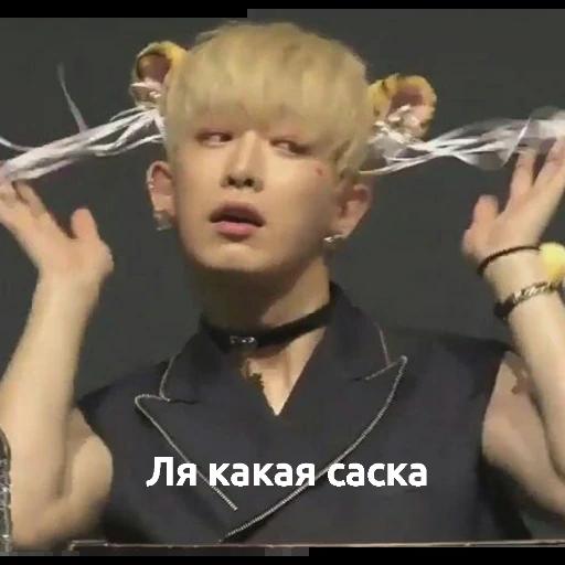 монста ЭКС... ОКЕЙ?! - Sticker 20