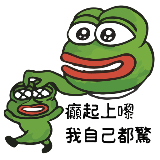 PEPE♥️xYAN2IS - Sticker 5