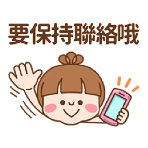 refreshing woman - Sticker 19