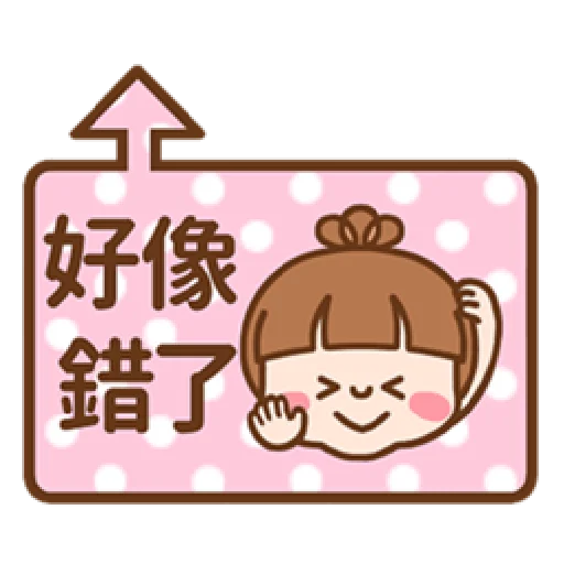refreshing woman - Sticker 18
