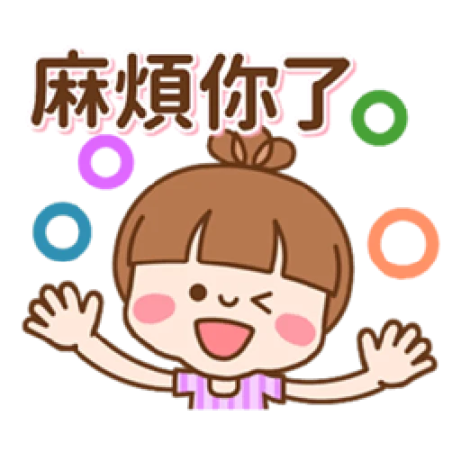 refreshing woman - Sticker 6