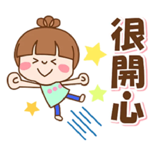 refreshing woman - Sticker 25