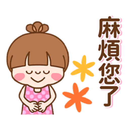 refreshing woman - Sticker 5