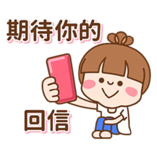 refreshing woman - Sticker 20
