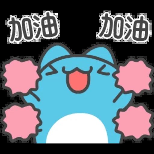 caboo - Sticker 27