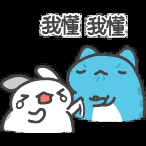caboo - Sticker 24