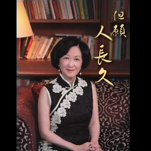 葉劉慶中秋 - Sticker 5