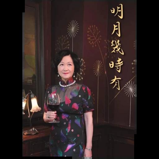葉劉慶中秋 - Sticker 4