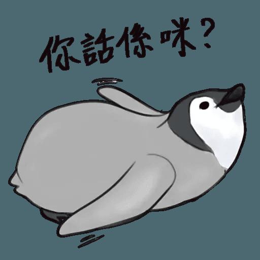 鵝有鵝態度 - Sticker 17