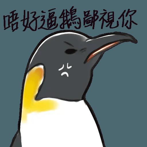 鵝有鵝態度 - Tray Sticker