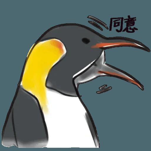 鵝有鵝態度 - Sticker 9