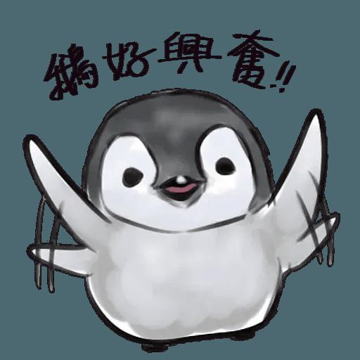 鵝有鵝態度 - Sticker 13