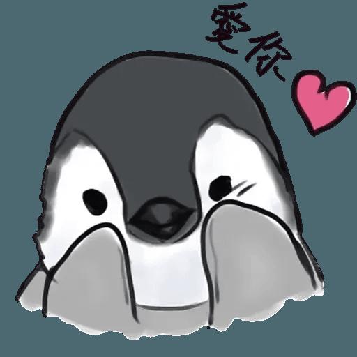 鵝有鵝態度 - Sticker 11