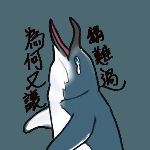 鵝有鵝態度 - Sticker 7