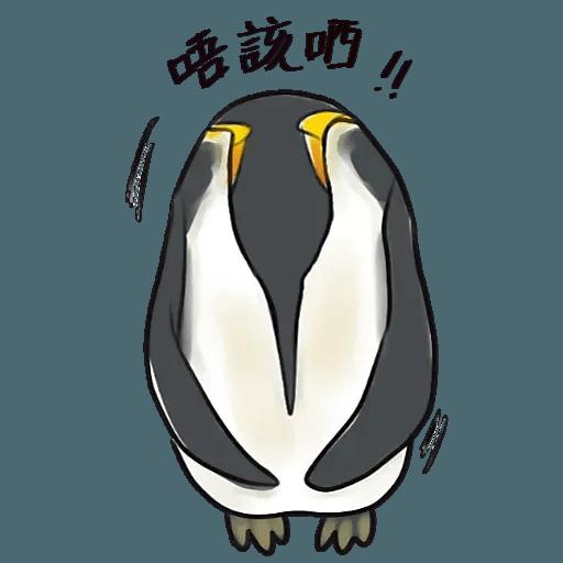 鵝有鵝態度 - Sticker 4