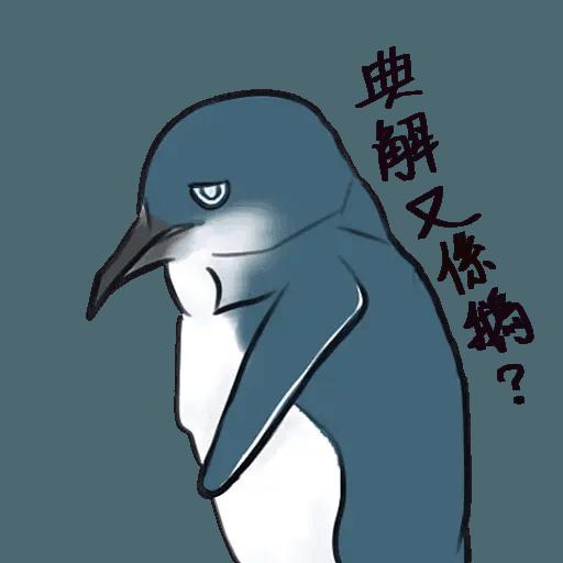 鵝有鵝態度 - Sticker 16