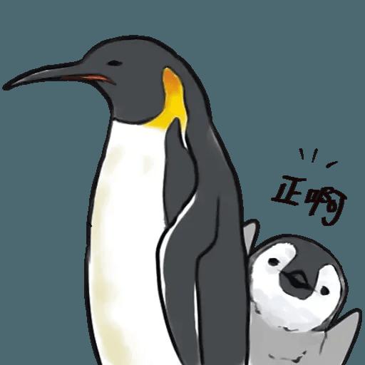 鵝有鵝態度 - Sticker 15