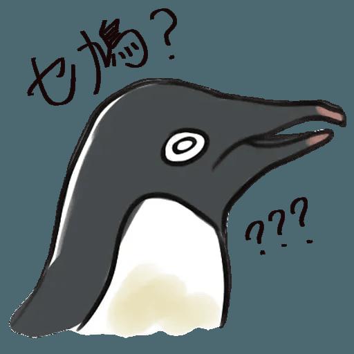 鵝有鵝態度 - Sticker 14