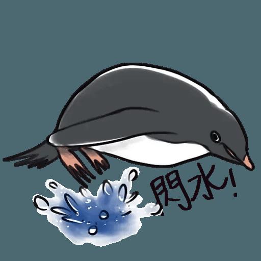 鵝有鵝態度 - Sticker 5