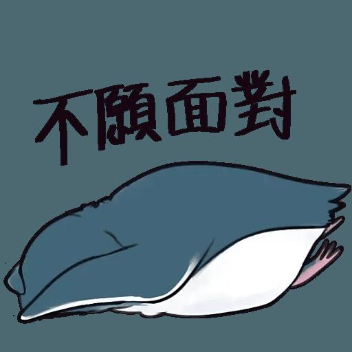 鵝有鵝態度 - Sticker 12