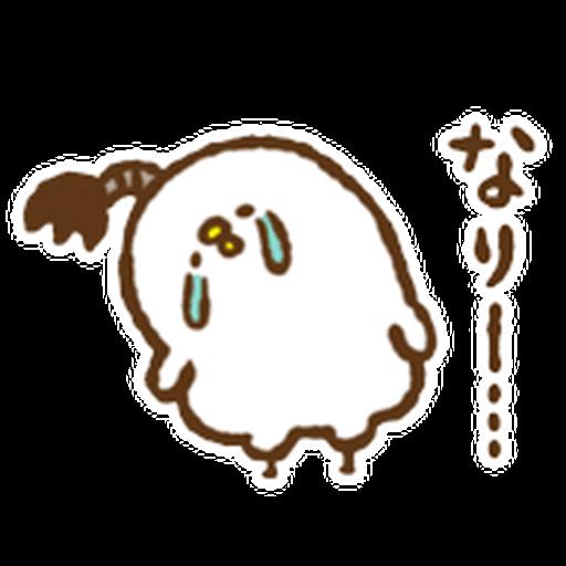 Kanahei 03 - Sticker 15