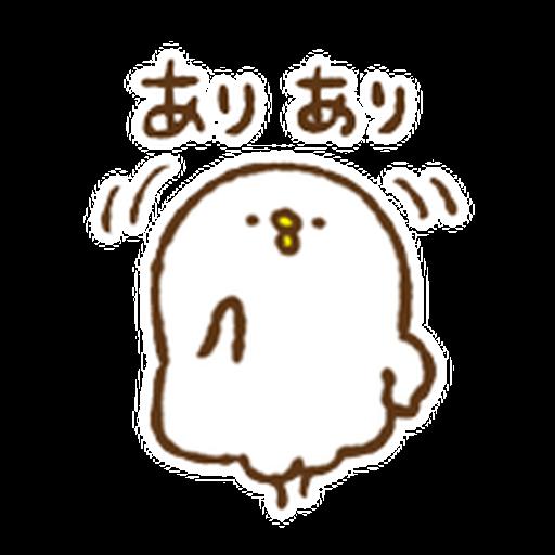 Kanahei 03 - Sticker 17