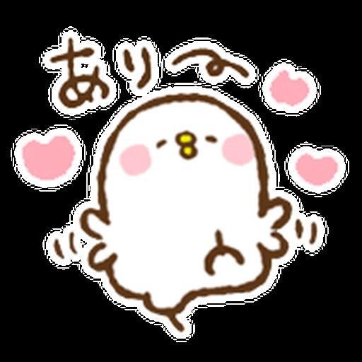 Kanahei 03 - Sticker 3