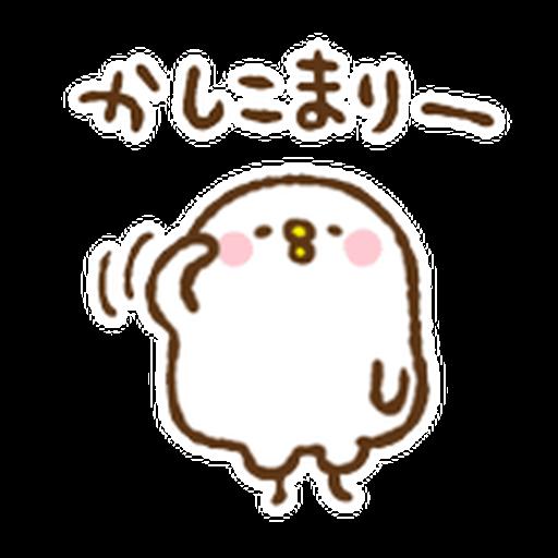 Kanahei 03 - Sticker 20