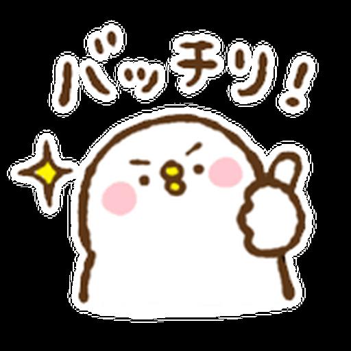 Kanahei 03 - Sticker 1